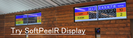 Softpeelr display banner 2
